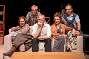 Teatro: EL NOMBRE dirigida por Daniel Veronese @ Teatro Municipal